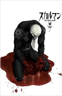 Skull Man - Poster / Capa / Cartaz - Oficial 2