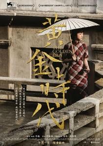 The Golden Era - Poster / Capa / Cartaz - Oficial 1