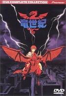 Dragon Century (Ryu Seiki)