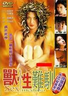 Sex Medusa (Shou xing nan xun)