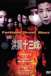 Portland Street Blues - Poster / Capa / Cartaz - Oficial 1