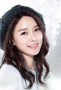 So-eun Kim - Poster / Capa / Cartaz - Oficial 1