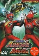 Ninpuu Sentai Hurricaneger vs Gaoranger (Ninpuu Sentai Hurricaneger vs Gaoranger)