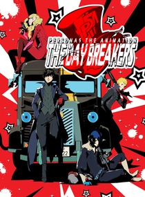 Persona 5 the Animation: THE DAY BREAKERS - Poster / Capa / Cartaz - Oficial 1