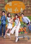 Taste of Love (Wei Yi Ji Cheng Zhe)
