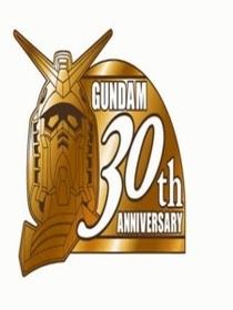 30th Gundam Perfect Mission  - Poster / Capa / Cartaz - Oficial 1