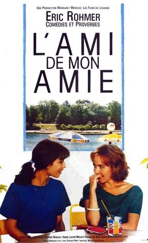 O Amigo da Minha Amiga - 1987 | Filmow