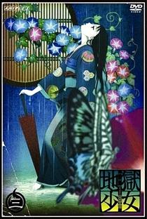 Jigoku Shoujo (3ª Temporada) - Poster / Capa / Cartaz - Oficial 6