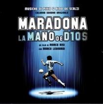 Maradona – A mão de Deus - Poster / Capa / Cartaz - Oficial 1