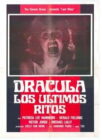 Last Rites - Poster / Capa / Cartaz - Oficial 5