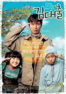 My Captain Mr. Underground (Mai Kaeptin, Kim Dae Chul)