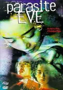 Parasite Eve - Poster / Capa / Cartaz - Oficial 1