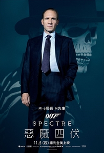 007 Contra Spectre - Poster / Capa / Cartaz - Oficial 17