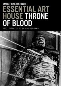 Trono Manchado de Sangue - Poster / Capa / Cartaz - Oficial 3