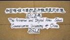 《纸片战记》Paper War两个纸片屌丝男为争夺大波妹血战拼杀