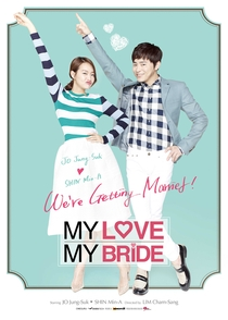 My Love, My Bride - Poster / Capa / Cartaz - Oficial 4