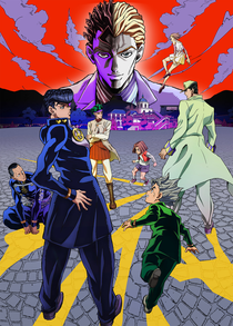 JoJo's Bizarre Adventure: Diamond is Unbreakable (3ª Temporada) - Poster / Capa / Cartaz - Oficial 2