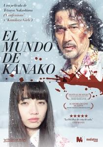 O Mundo de Kanako - Poster / Capa / Cartaz - Oficial 10
