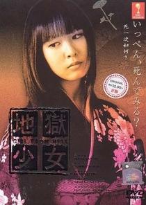 Jigoku Shoujo - Poster / Capa / Cartaz - Oficial 3