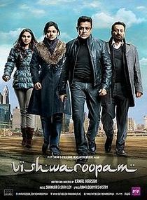 Vishwaroopam - Poster / Capa / Cartaz - Oficial 2