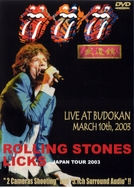 Rolling Stones - Live At Budokan 2003 (Rolling Stones - Live At Budokan 2003)