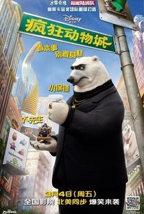 Zootopia: Essa Cidade é o Bicho - Poster / Capa / Cartaz - Oficial 32