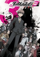 Danganronpa 3: The End of Hope's Peak High School - Future Arc