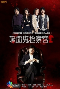 Vampire Prosecutor (2ª Temporada) - Poster / Capa / Cartaz - Oficial 1