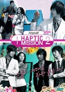 Anycall Haptic Mission