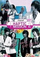 Anycall Haptic Mission (Anycall Haptic Mission)
