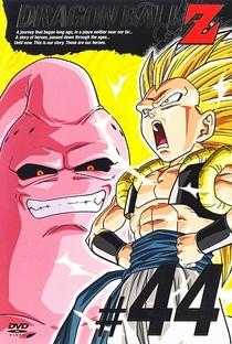 Dragon Ball Z (9ª Temporada) - Poster / Capa / Cartaz - Oficial 22
