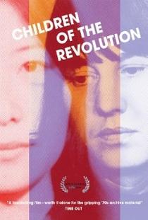 Filhas da Revolução - Poster / Capa / Cartaz - Oficial 1