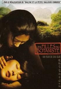 As Filhas do Botânico - Poster / Capa / Cartaz - Oficial 3