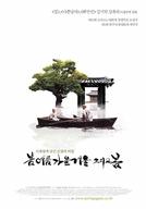 Primavera, Verão, Outono, Inverno e... Primavera (Bom Yeoreum Gaeul Gyeoul Geurigo Bom)