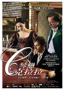 Clara Schumann - Poster / Capa / Cartaz - Oficial 5