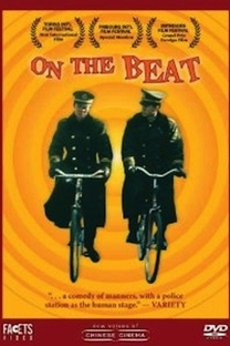 On the Beat - Poster / Capa / Cartaz - Oficial 2