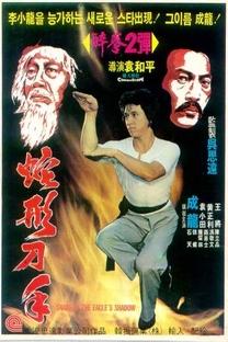 Punho de Serpente - Poster / Capa / Cartaz - Oficial 5