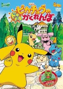 O PikaBoo de Pikachu - Poster / Capa / Cartaz - Oficial 1