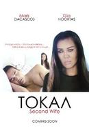 Tokal (Tokal)