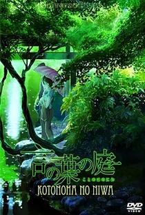O Jardim das Palavras - Poster / Capa / Cartaz - Oficial 3