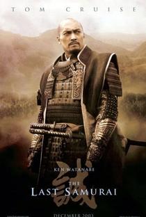 O Último Samurai - Poster / Capa / Cartaz - Oficial 11