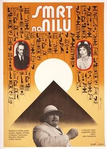 Morte sobre o Nilo - Poster / Capa / Cartaz - Oficial 3
