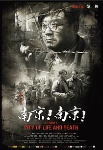 O Massacre de Nanquim - Poster / Capa / Cartaz - Oficial 14