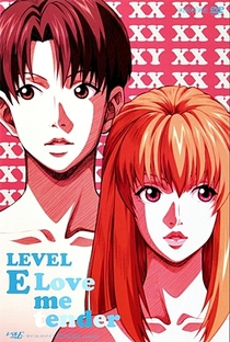Level E - Poster / Capa / Cartaz - Oficial 7
