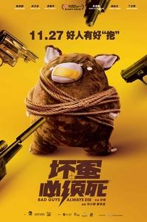 Bad Guys Always Die - Poster / Capa / Cartaz - Oficial 13