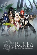 Rokka no Yuusha (六花の勇者)