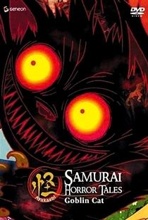 Ayakashi: Japanese Classic Horror - Poster / Capa / Cartaz - Oficial 9
