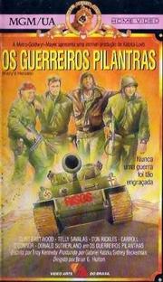 Os Guerreiros Pilantras - Poster / Capa / Cartaz - Oficial 2