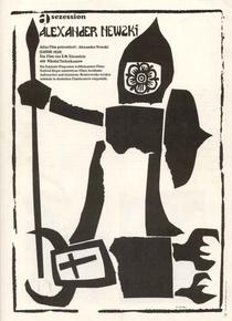 Alexander Nevsky - Poster / Capa / Cartaz - Oficial 3