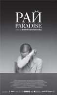 Paraíso (Ray)